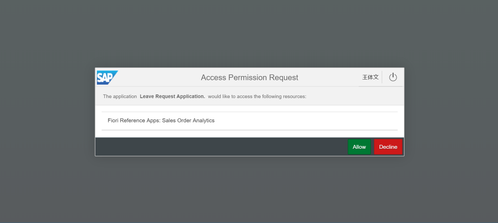 OAuth 2 0 for AS ABAP – Tiven's Blog