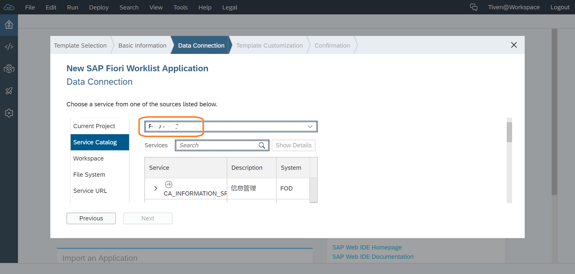 SAP Cloud Connector – Tiven's Blog